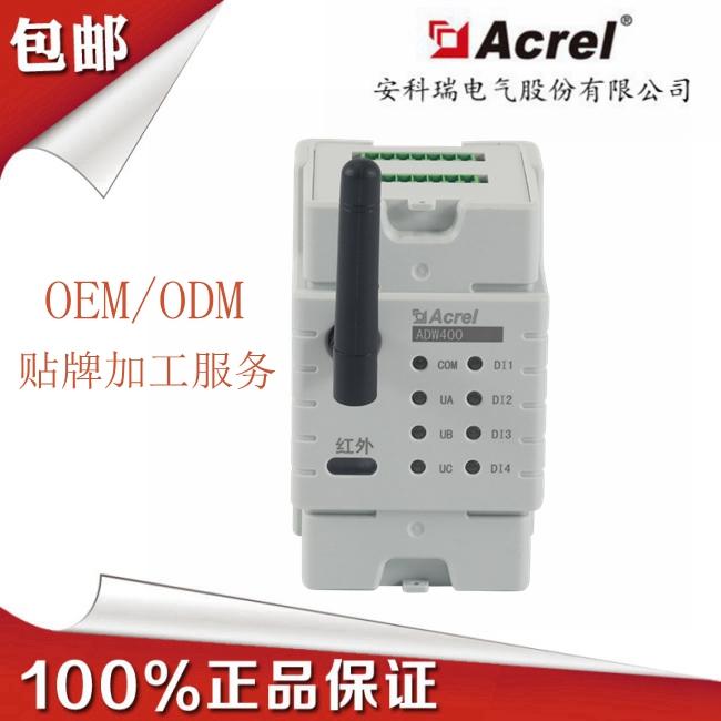 安科瑞ADW400-D24-1S/2S/3S/4S环保监测模块用电数据上传分表计电