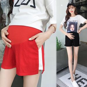 Cộng với phân bón XL thai sản quần mùa hè phần mỏng chất béo mm200 kg cơ sở thể thao giản dị quần short lỏng dạ dày lift quần
