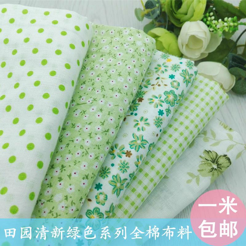 Màu xanh lá cây mục vụ hoa nhỏ vải cotton nhỏ tươi handmade diy rèm áo sơ mi váy vải cotton