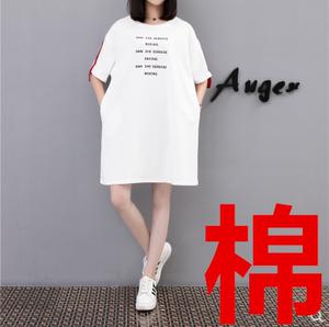 夏季韩版特大加肥加大码女装圆领纯棉短袖t恤女胖mm200斤宽松长款