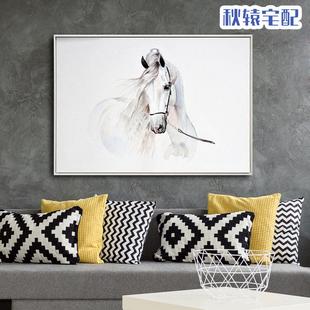 以梦为马北欧简约装饰画电表箱画现代卧室书房挂画客厅沙发墙画