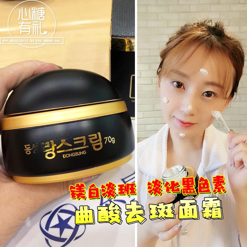 Hàn Quốc Đông Sao Dược Phẩm Qucic Axit Kem để phát hiện sáng trắng mụn men koji axit nhỏ màu đen chai tàn nhang kem pre-sale
