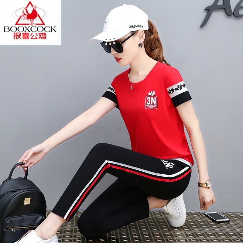 报喜公鸡女装夏季2019新款韩时尚运动女士潮流短袖七分裤女生套装
