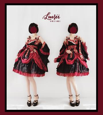 taobao agent Spot drop Star Fusong Flower War and Wind Collar Design JSK Girdle Feather Weaving Suit Dress Lolita