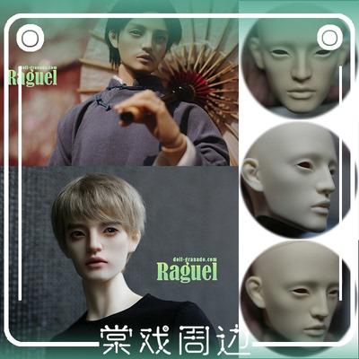 taobao agent 【Tang Opera BJD】Single head free shipping【Crocus GRANADO】Uncle Raguel Raguel