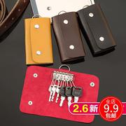 Kẹo màu nam và túi chìa khóa của phụ nữ 6 hooks thời trang đa chức năng keychain hộ gia đình kinh doanh đơn giản mini