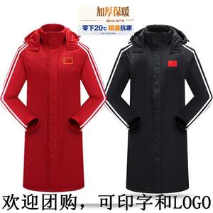 Thể thao xuống áo khoác bông nam giới và phụ nữ trẻ em dài dày ấm áo thể thao Trung Quốc đội tuyển quốc gia mùa đông phù hợp với đào tạo