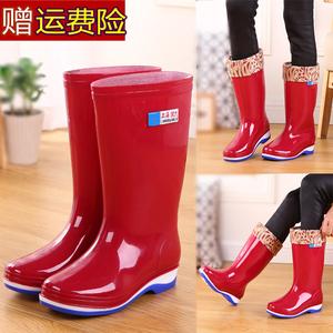 Mưa khởi động nữ cao khởi động mưa khởi động dài khởi động nước giày cộng với nhung chống trượt cao su giày giày thời trang mùa đông mưa khởi động trong ống