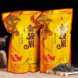 新茶武夷山桐木关桂圆香金骏眉红茶特价促销散装茶叶直销包邮500g