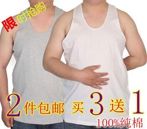 Của nam giới vest cộng với phân bón để tăng dưới cùng của trung niên bông sling tuổi áo sơ mi cũ cotton lỏng thoáng khí áo sơ mi