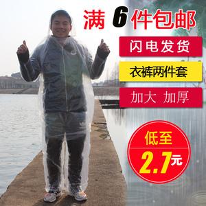 Ngoài trời chia dùng một lần áo mưa mưa quần đặt dày trôi du lịch ngoài trời cưỡi đi bộ đường dài đi bộ đường dài poncho