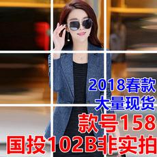 2018春装新款修身显瘦女士小西服长袖休闲ol气质韩版小西装外套女