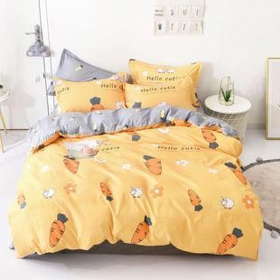 福星/床上四件套被套床单简约水洗棉学生
