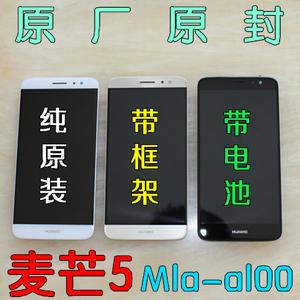 Huawei gốc Maimang năm MLA-TL00 AL00 AL10 Maimang 5 điện thoại di động phụ kiện màn hình với khung lắp ráp