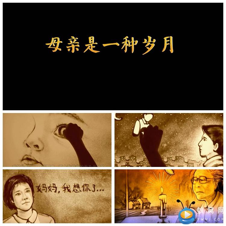 S2056 诗歌朗诵 母亲是一种岁月 配乐成品感恩妈妈母亲节视频