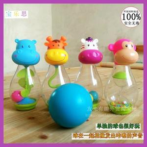 Giá đặc biệt! Trẻ em bowling xoa dịu đồ chơi nhựa thả không độc hại và không vị mẫu giáo bé vui vẻ đồ chơi phòng