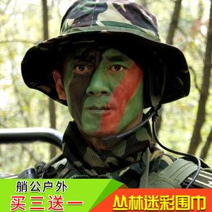 Tôi là một lực lượng đặc biệt khăn quân đội màu xanh lá cây rừng ngụy trang khăn cổ vuông lưới lưới người đàn ông và phụ nữ nhiều màu mua ba tặng một miễn phí