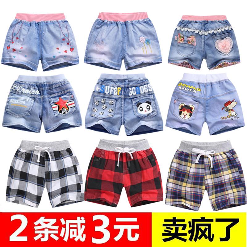 Cô gái quần short denim 2018 mới mùa hè ăn mặc thời trang Hàn Quốc trẻ em mặc mỏng mô hình chàng trai trẻ em lớn quần nóng thủy triều
