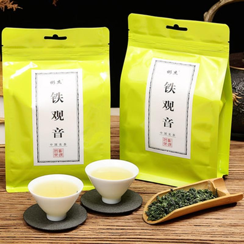 高山乌龙茶送礼茶叶福建安溪铁观音茶叶新茶浓香特产500克包邮
