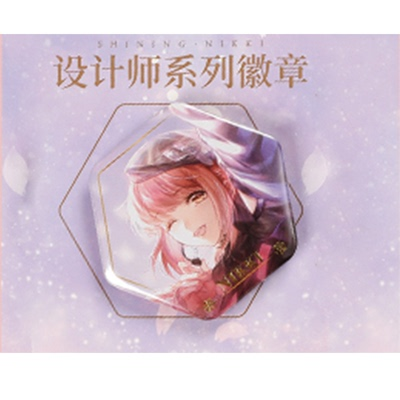 taobao agent 【Member Redemption】1 yuan + 2500 points to redeem the designer badge