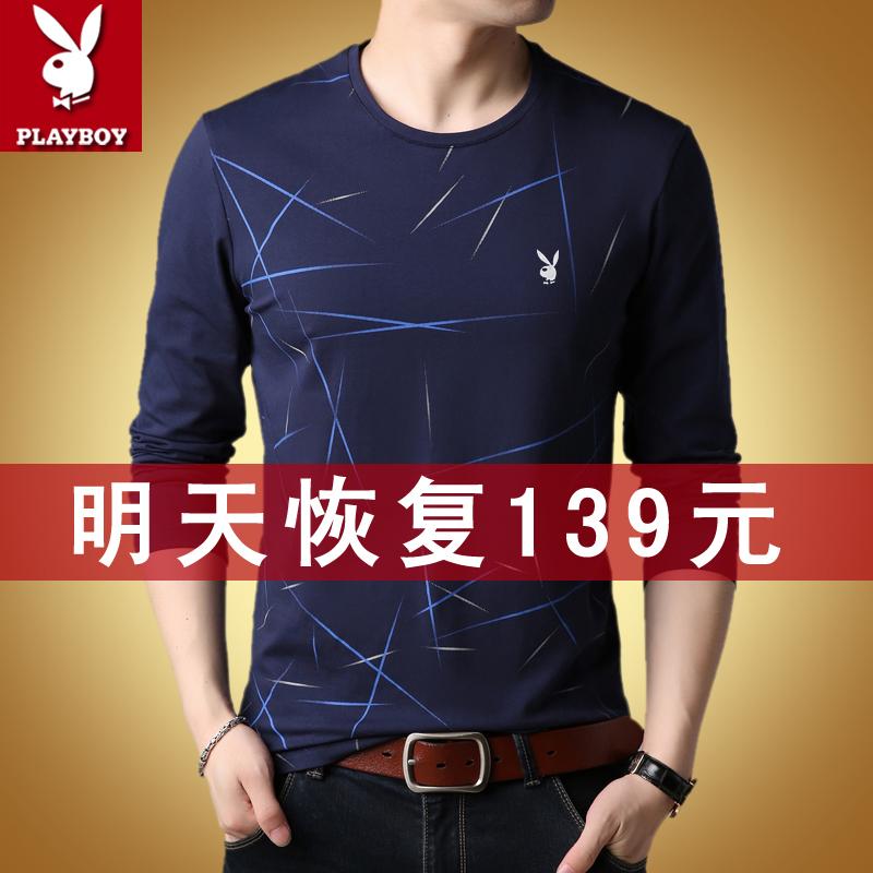 时尚青年春季新款印花 打底衫花花公子长袖T恤男士纯棉潮流体恤衫