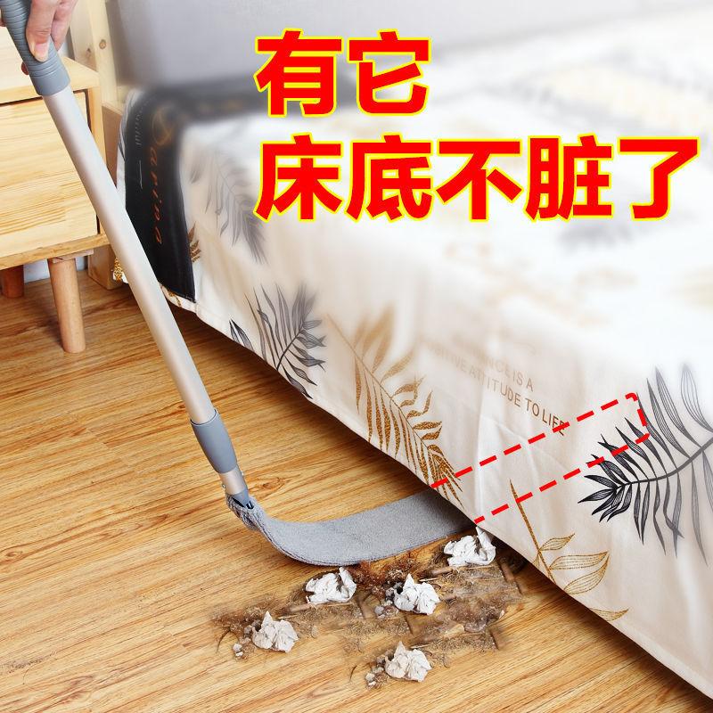 床底清扫神器家用可伸缩鸡毛掸子灰尘清理缝隙清洁神器