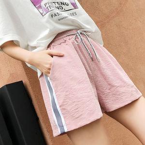 2020新款韩版居家休闲运动短裤女士夏季学生高腰阔腿大码宽松女裤