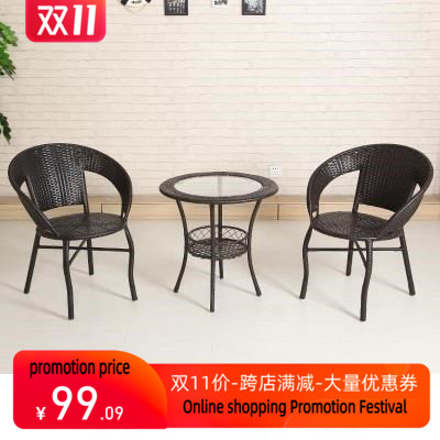 Table three sets of outdoor patio chair leisure furniture