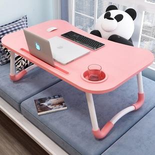 居家日用卧室折叠书桌床上小桌子