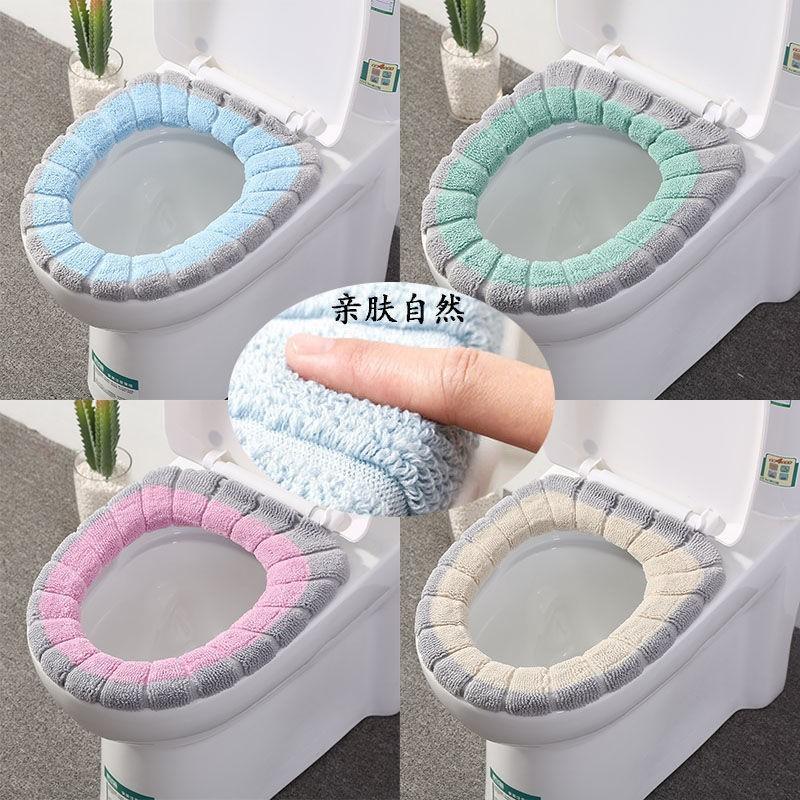 时尚拼接色马桶垫棉线坐垫马桶圈马桶套垫新品双色针织加厚套垫