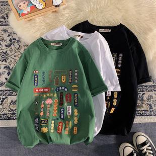 100%纯棉短袖t恤男2021新款夏季国潮设计感小众ins宽松半袖上衣