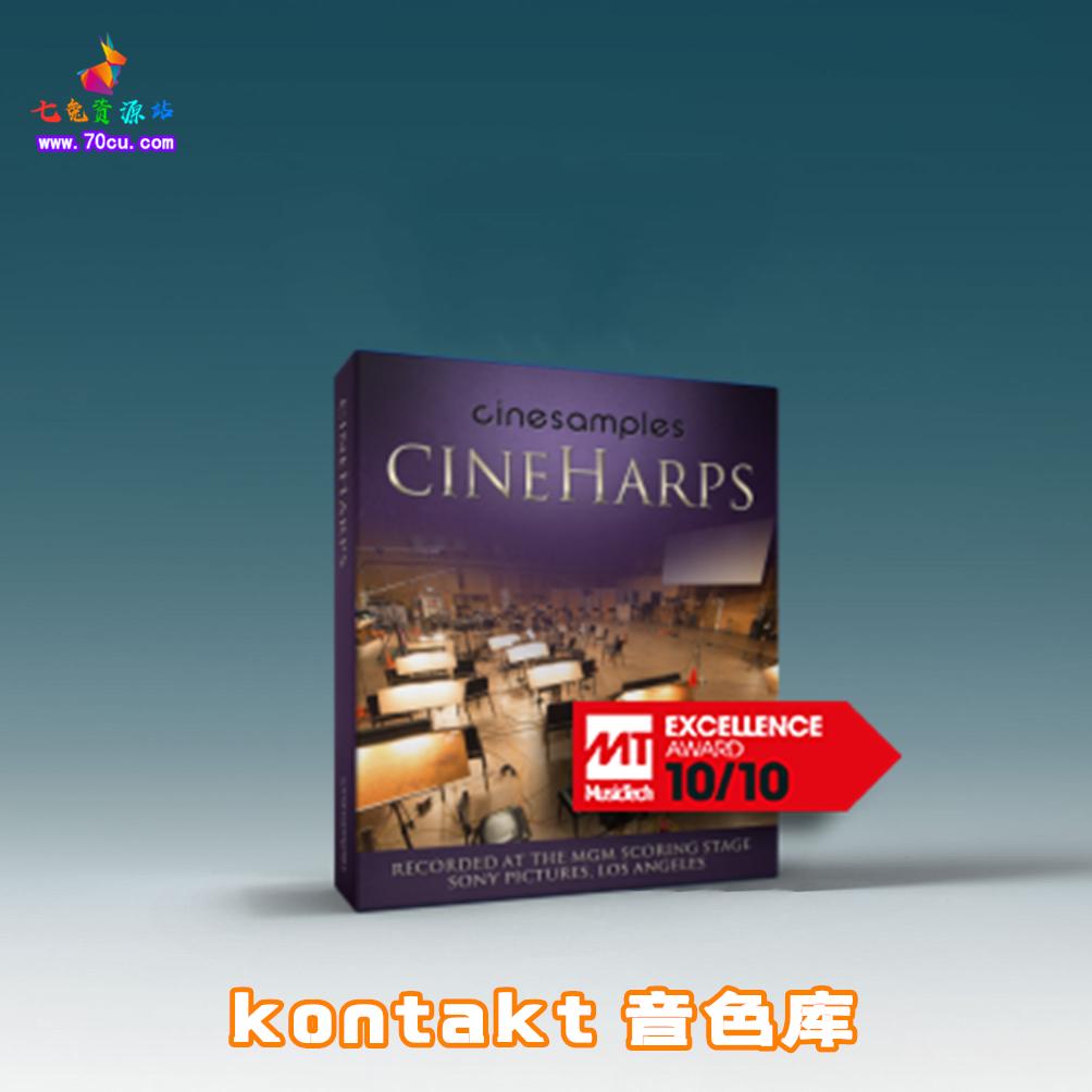 电影管弦乐竖琴集合Cinesamples CineHarps v1.1 kontakt音色库