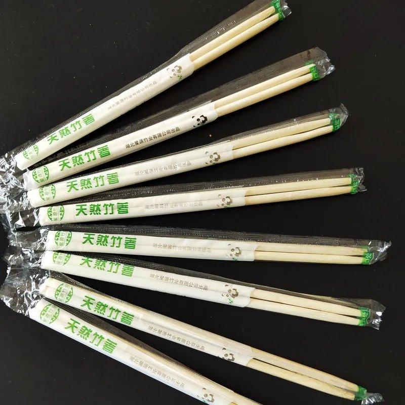 一次性筷子外卖快餐卫生碗筷批发家用熊猫圆筷饭店专用便宜快子14