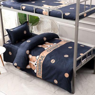 三件套床上用品学生宿舍四件套加厚单人双人床单三件套被套枕头套