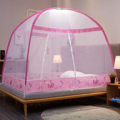 南极人免安装蒙古包蚊帐家用学生帐篷