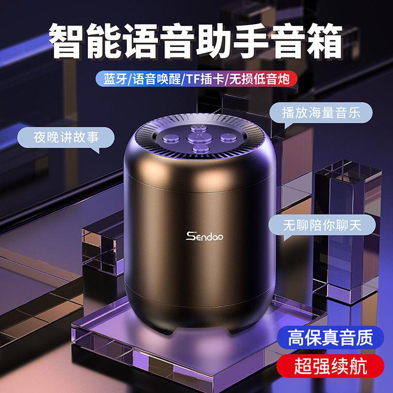 9智能AI无线蓝牙音箱手机迷你小音响家用低音炮户外插卡大音量