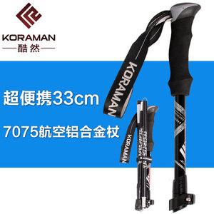 Đa chức năng trekking cực carbon siêu nhẹ telescopic ngoài trời gấp khóa hợp kim titan hàng leo núi dính leo stick mía