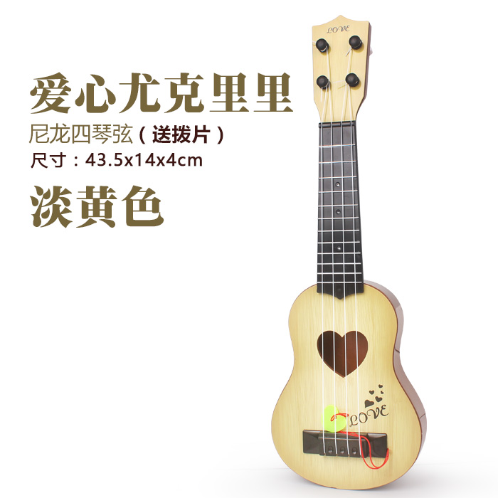 初学者尤克里里儿童吉他44cm券后14元起包邮