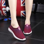 Old Bắc Kinh giày vải nữ giày mẹ giày thể thao giản dị lười biếng một chân giày thấp giày mềm không trượt giày phẳng