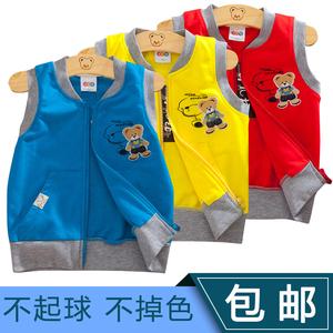 Chàng trai mùa xuân và mùa thu vest mỏng quần áo trẻ em 2018 mới trẻ em Hàn Quốc phụ nữ bông vest vest áo khoác