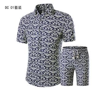 永不下架1620-套装合集-P40短袖衬衫印花衬衫男夏季新款衬衣DC01
