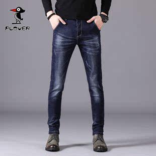 新款牛仔裤男修身弹力小脚裤子
