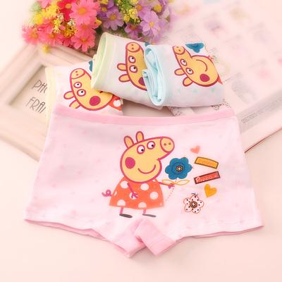 4条装 儿童内裤女童纯棉宝宝小孩中大童女童平角内裤