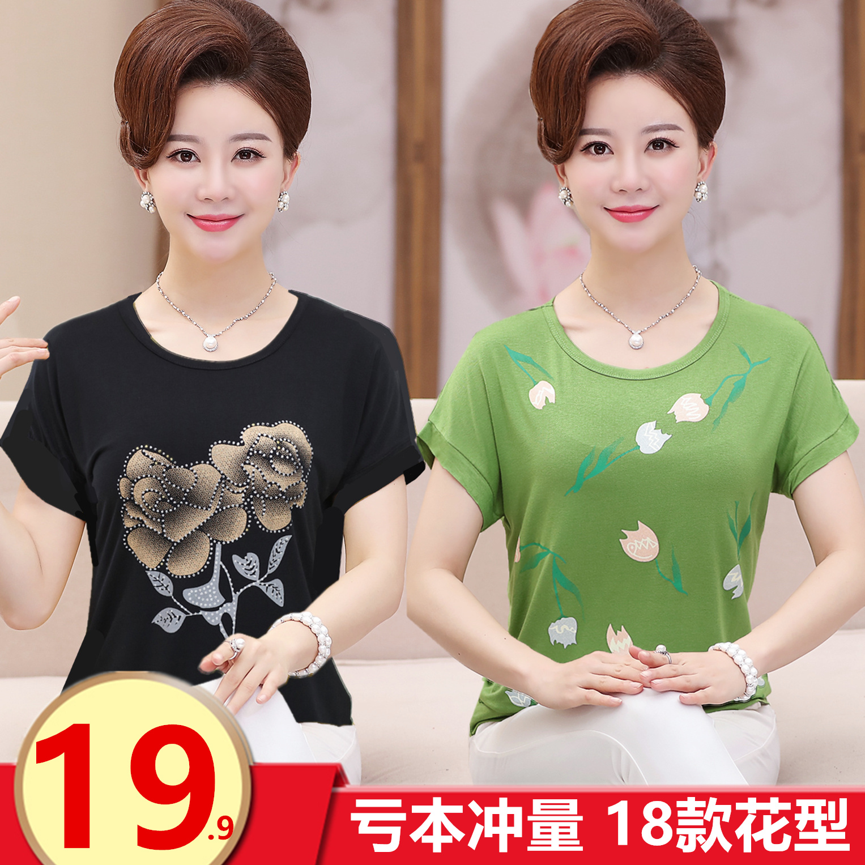Phụ nữ trung niên mẹ ăn mặc mùa hè ngắn- tay lỏng lẻo t- shirt kích thước lớn áo sơ mi dệt kim phương thức bông áo mỏng
