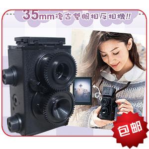 LOMO máy ảnh vận chuyển DIY homemade quà tặng vintage retro đôi chống sương mù phim máy ảnh dành cho người lớn khoa học