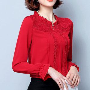 Voan áo sơ mi dài tay áo 2018 mùa xuân và mùa thu đông quần áo thời trang mới hoang dã phụ nữ Hàn Quốc của lỏng ren trắng áo triều