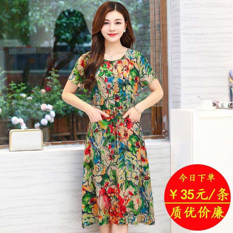 Trung niên mùa hè mẹ nạp bông lụa váy 50 tuổi trung niên của phụ nữ kích thước lớn ngắn tay hoa bông lụa váy mùa hè