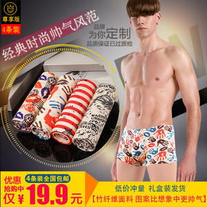 Người đàn ông đồ lót nam võ sĩ bông 裆 thở quần đầu thanh niên bốn- góc đồ lót bé trai quần short 4 hộp quà tặng