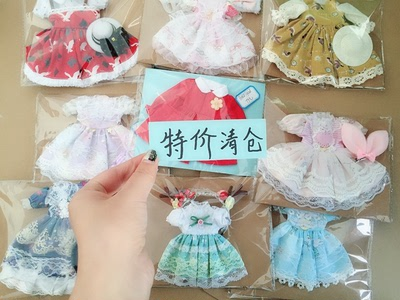 taobao agent Buy 2 free shipping)Lucky bag special price bjd doll clothes dress star Dailu small cloth blythe1/64 points ob11