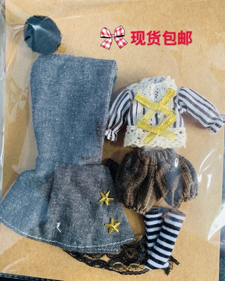 taobao agent molly suit doll clothes ob11 face baby 1/6 points bjd4 points giant baby cloth blythe salon men's clothing
